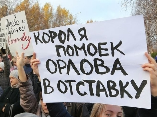 Архангельская область в чёрном списке Минприроды