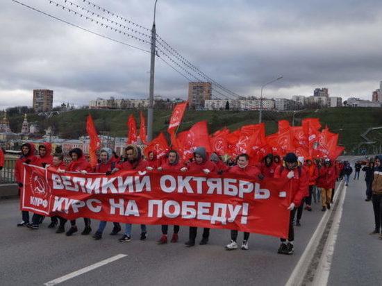 Митинг КПРФ прошел 7 ноября на пл.Ленина в Нижнем