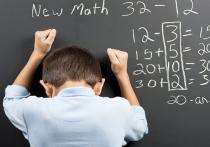 Реформа образования: знания школьников самые низкие за последние 15 лет