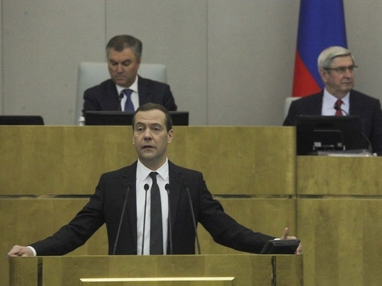 Медведев договорился с депутатами обсудить