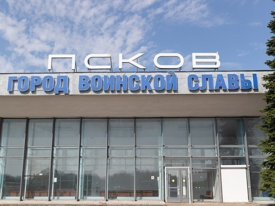 Туалетные комнаты в псковском аэропорту ждет модернизация