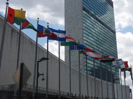 Комитет ООН проголосовал против предложенного РФ переноса штаб-квартиры из Нью-Йорка