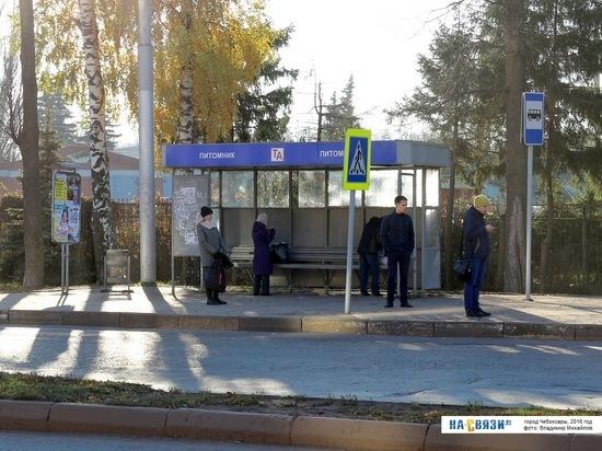 Чебоксарцы спасли от переименования остановку «Питомник»