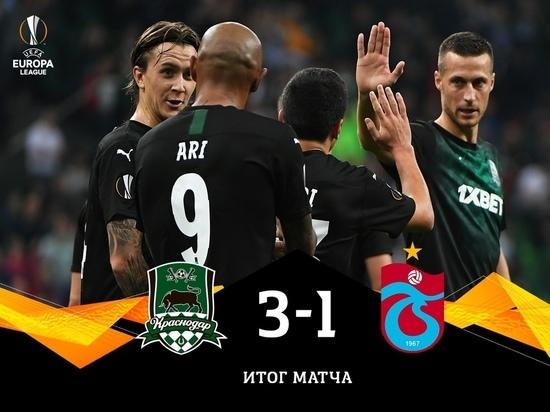 «Краснодар» обыграл турецкий «Трабзонспор» со счётом 3:1