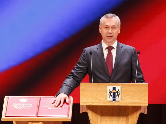 Губернатор Новосибирской области избран главой местной ЕР
