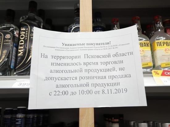 Торговать спиртным псковские магазины теперь будут на два часа больше