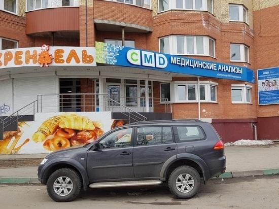Жителям Архангельска предлагают бесплатно пройти тест на риск диабета