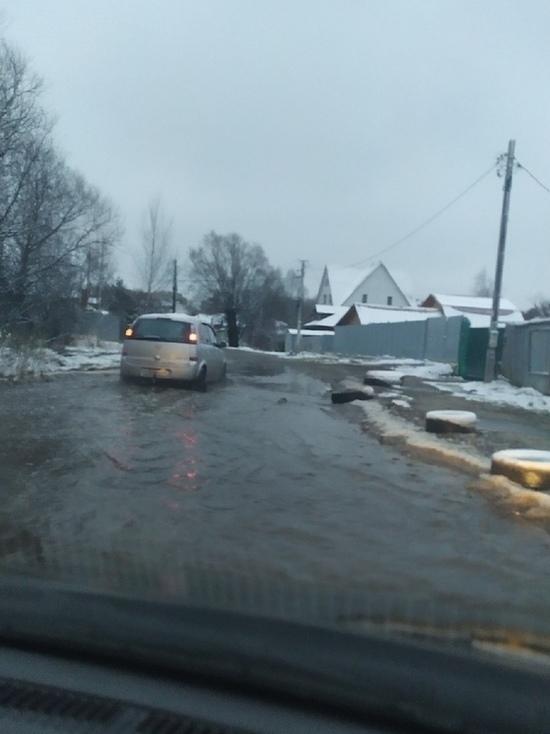 В Ярославле затопило поселок Творогово