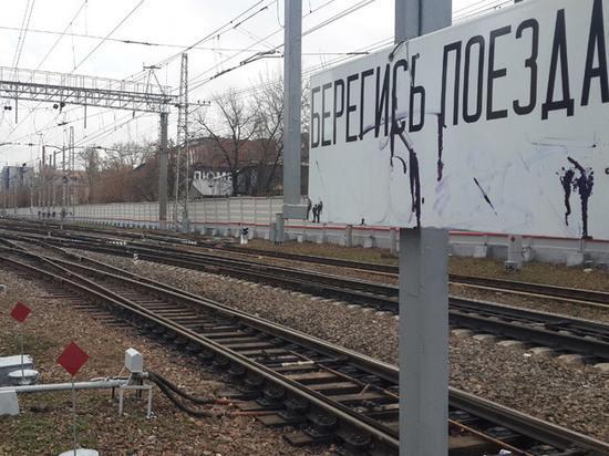 Мужчина выжил после наезда поезда в Подмосковье и побил машиниста