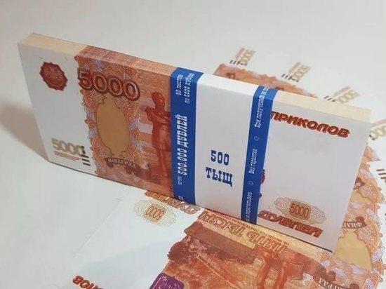 Тульские пенсионеры вновь попали в сети мошенников-«приколистов»