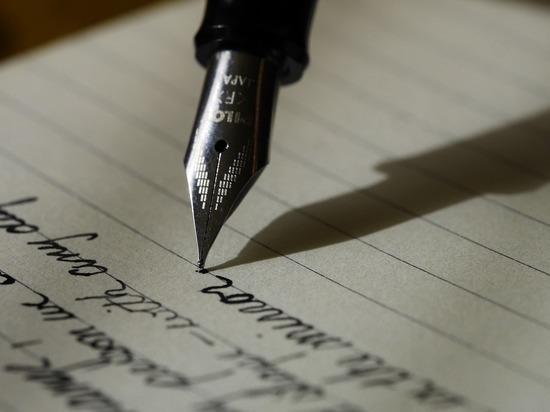 Девочка получила ответ на письмо мертвому отцу