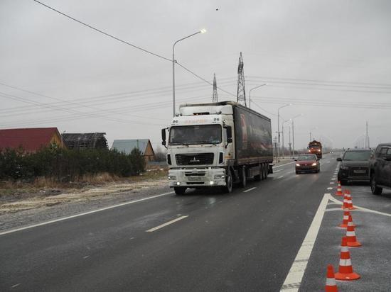 Сегодня, 8 ноября, после капитального ремонта открылся восьмикилометровый участок трассы Тюмень – Тобольск – Ханты-Мансийск между селами Каскара и Борки