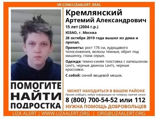 Полиция просит помощи в поисках подростка, сбежавшего из дома после стрижки