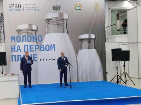 В Тюмени открылась агропромышленная выставка-презентация «Золотая осень»