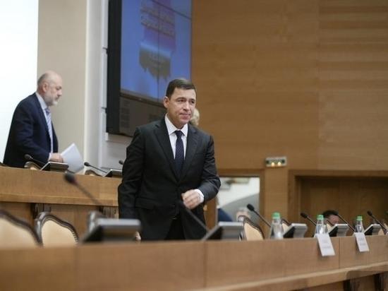 Депутаты поддержали реализацию «формулы Куйвашева»: господдержка в обмен на рост зарплаты