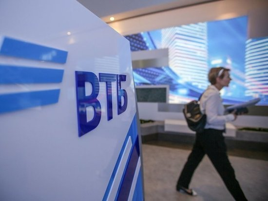 Клиенты ВТБ дистанционно открыли более 1,5 млн вкладов
