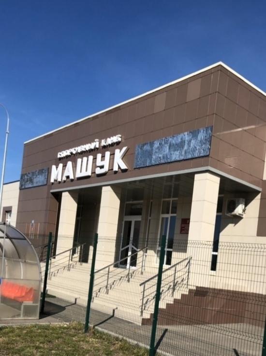 В Железноводске начали адаптацию футбольного поля стадиона «Машук»