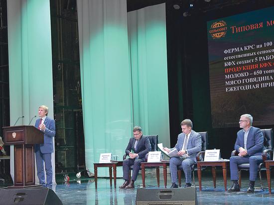 В Кузбассе создают новый формат экономики с опорой на малый бизнес