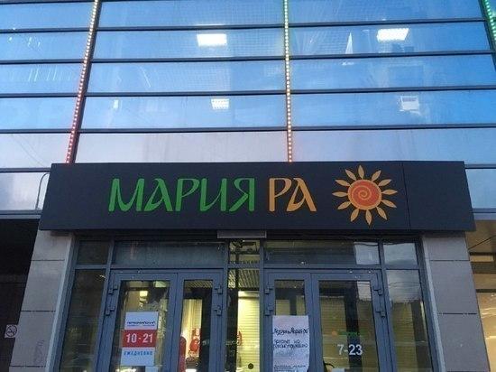 Два миллиарда рублей потратит «Мария-ра» на строительство нового логистического центра