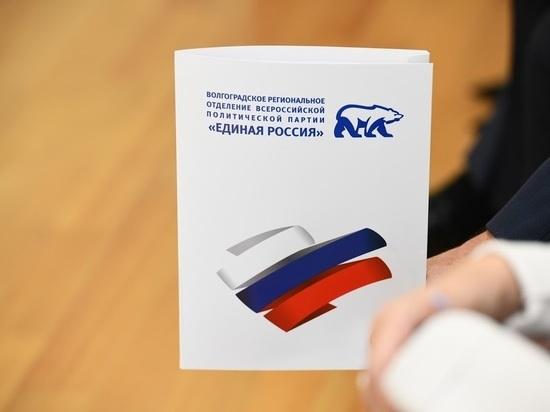 В Волгограде пройдет 33-я конференция реготделения «Единой России»