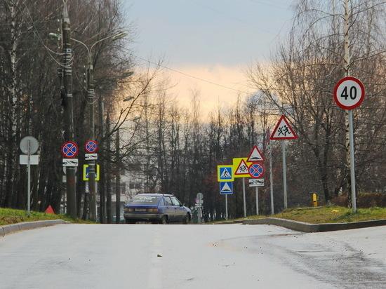В Чебоксарах начали действовать зимние ограничения для автомобилистов