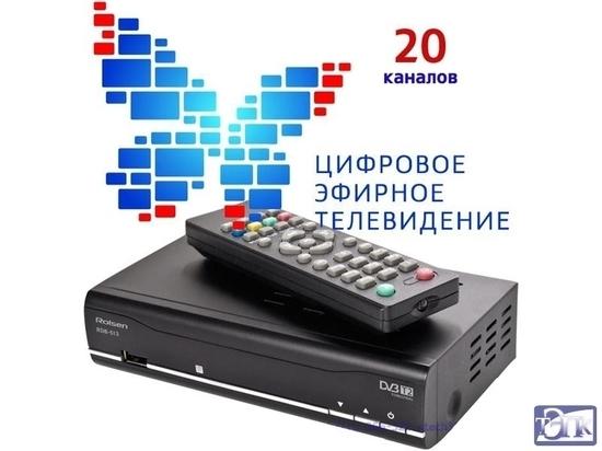 Для 6 тысяч малоимущих томичей закупили оборудование для просмотра цифрового ТВ