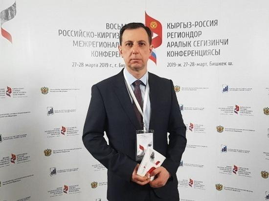 Воронежский фонд развития промышленности возглавил Вадим Дмитриев