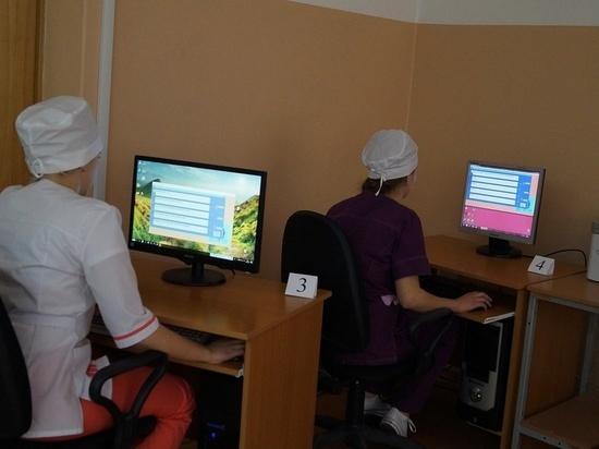 диагноз как онлайн поставить