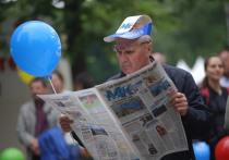 В любом почтовом отделении Москвы и Подмосковья, а также в редакционных пунктах «МК» можно подписаться на газету на 1-е полугодие 2020 года с доставкой на дом