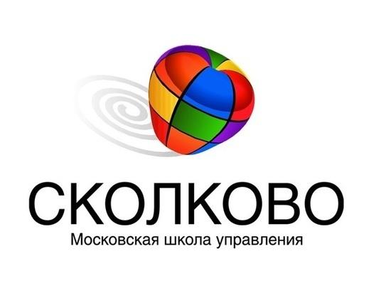 Центр трансформации образования Московской школы управления СКОЛКОВО приглашает жителей Костромской области 11 ноября 2019 года на онлайн-курс «Образование будущего»