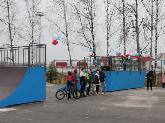 Скейт-парк открыли в Семенове