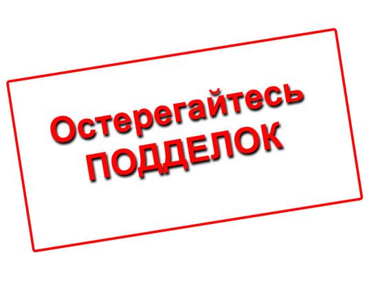 """Обещание мэра Олонца """"расстреливать"""" оказалось фейком"""