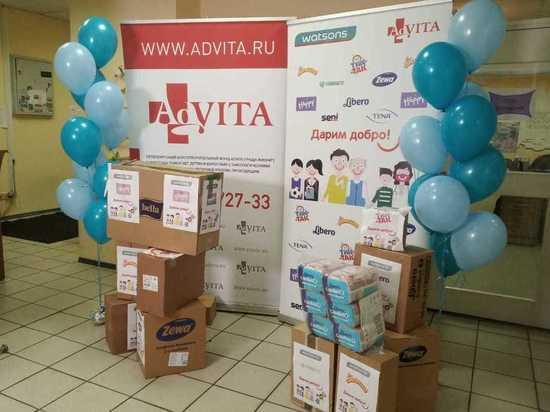 Мировой лидер в области товаров для здоровья поддержал подопечных фонда AdVita