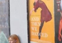 В Тбилиси произошли беспорядки перед показом фильма о геях-танцорах