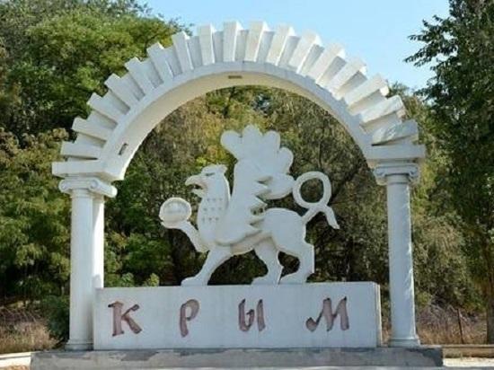 На подъездах к погранпунктам «Армянск» и «Перекоп» ограничено движение