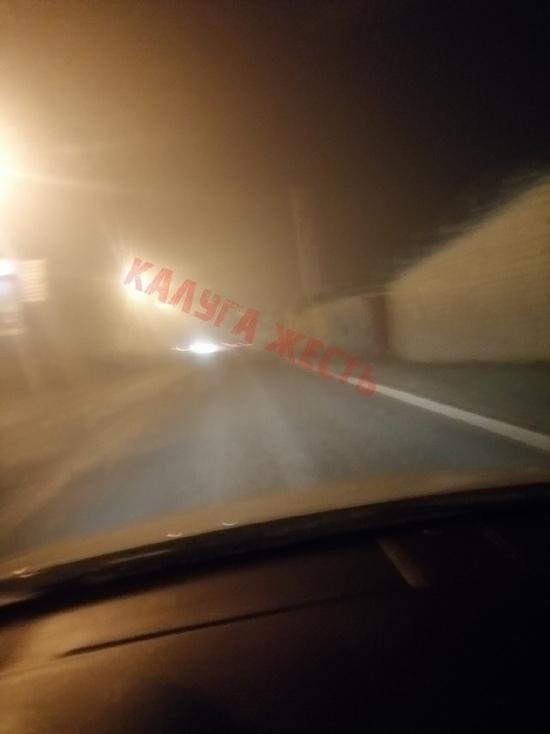 Несколько микрорайонов Калуги заволокло едким дымом