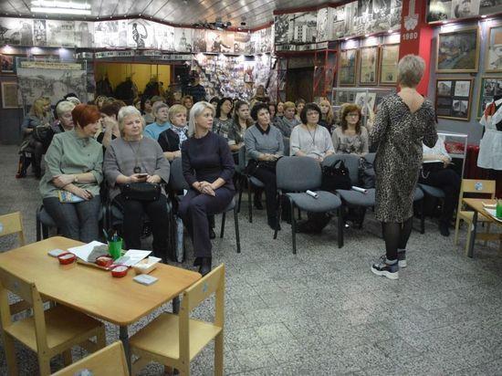 Семинар для сотрудников дошкольных учреждений состоялся в Серпухове