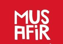 Форум этнической музыки в Уфе соберет исполнителей со всего мира