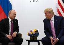 Президент США: «Я ценю это приглашение»