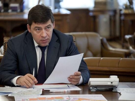 Куйвашев создал рабочую группу по строительству новых школ