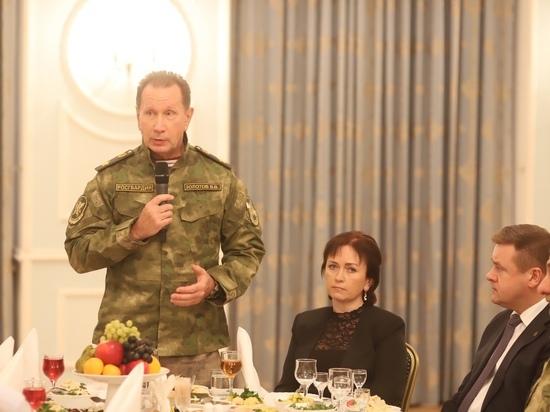Золотов в Рязани встретился с семьями погибших росгвардейцев