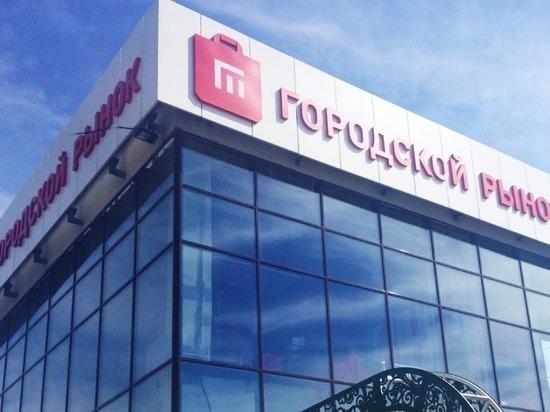 Власти Ставрополя рассказали о возможностях для легальной торговли