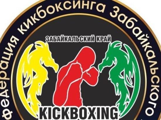 Кикбоксеры Забайкалья взяли 18 медалей на Кубках Сибири и России