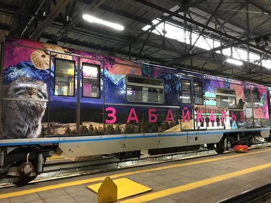 Вагон «Забайкалье» появился в московском метро