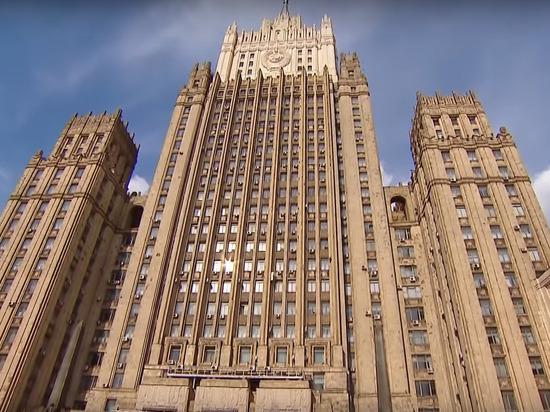Россия прокомментировала решение Международного суда ООН по спору с Украиной