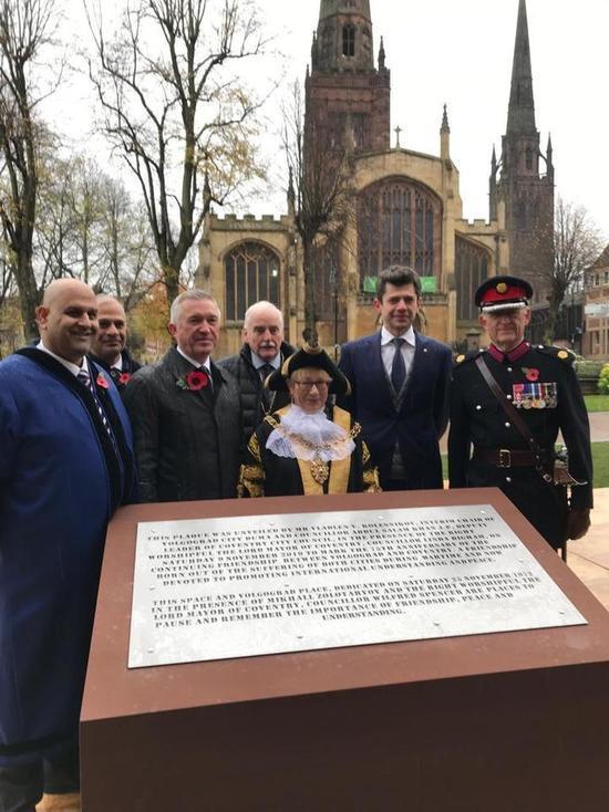 В Великобритании открылась площадь Волгограда
