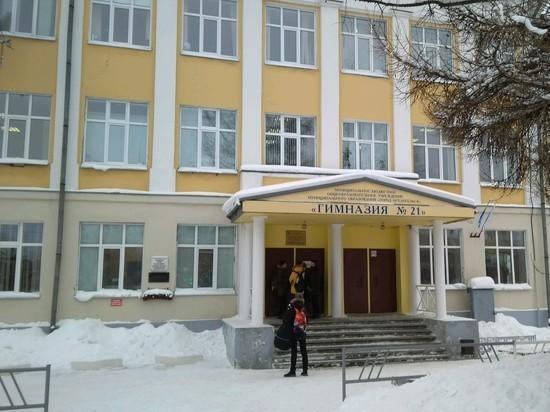 Архангельской гимназии №21 с какого-то перепугу хотят присвоить имя Бродского