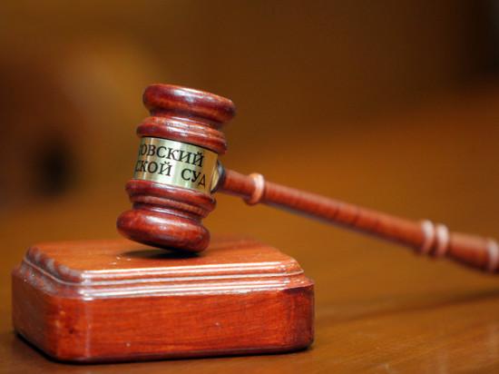 Мосгорсуд приговорил к пожизненному заключению поджигателя квартиры с детьми