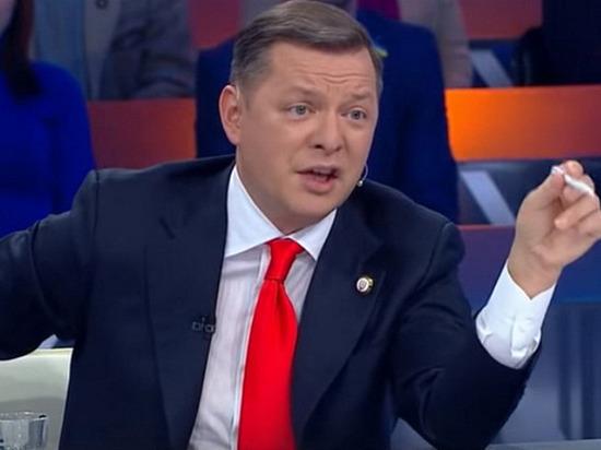 Ляшко: власти Украины решили прекратить закупать электроэнергию в России