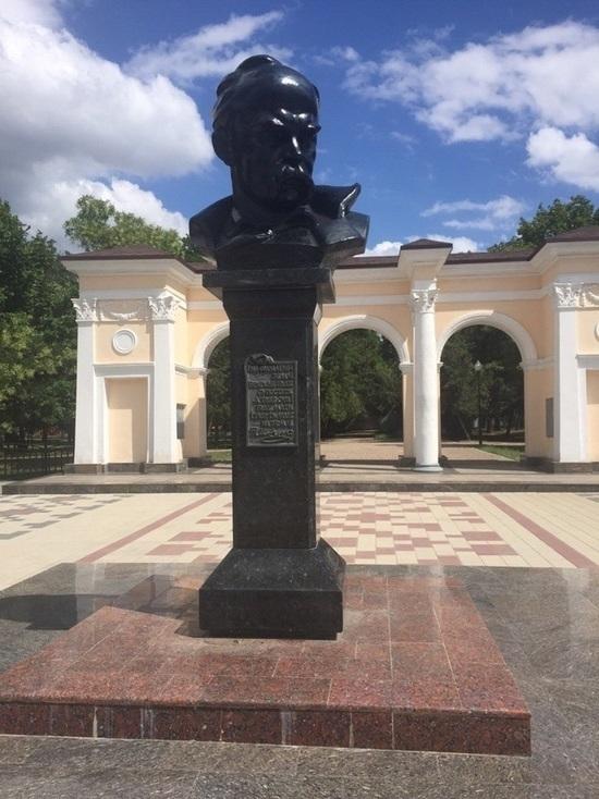 В Крыму прошла конференция украинский диаспор из стран Европы и Азии